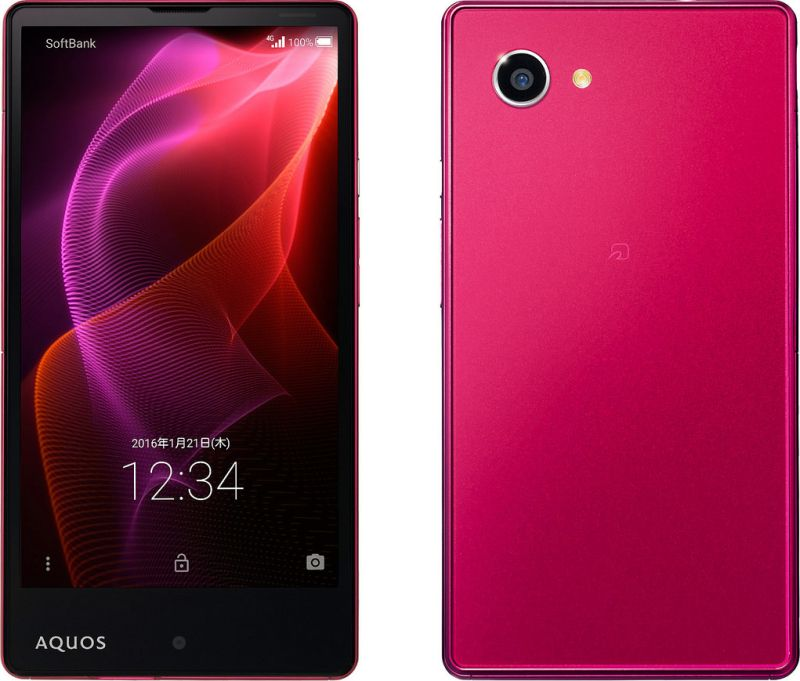 What are the advantages and disadvantages of AQUOS Xx2 mini? A