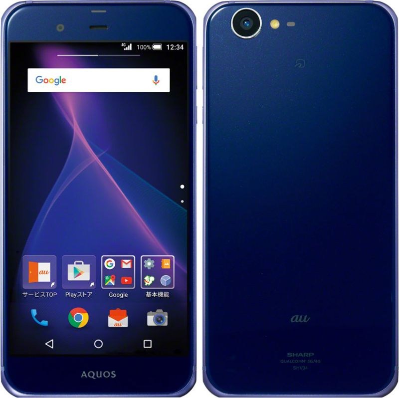 Should you buy AQUOS Xx3 or AQUOS SERIE SHV34? Compare the