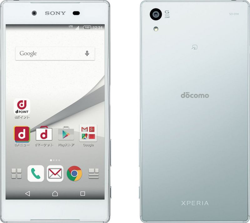 Review of Xperia Z5 SO-01H  Thorough explanation of the pros and