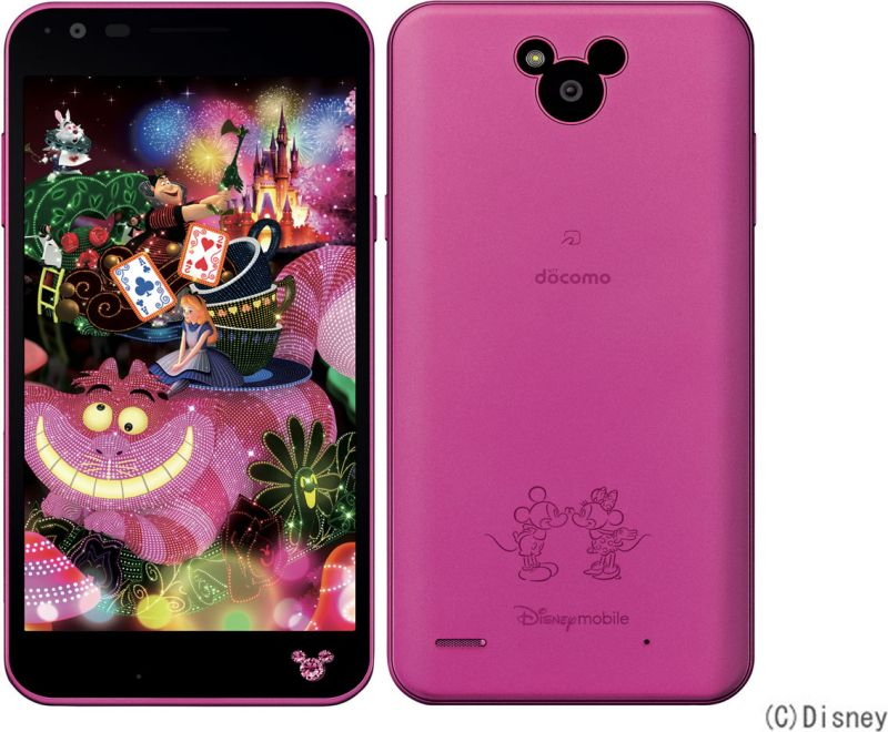 What are the advantages and disadvantages of Disney Mobile on docomo