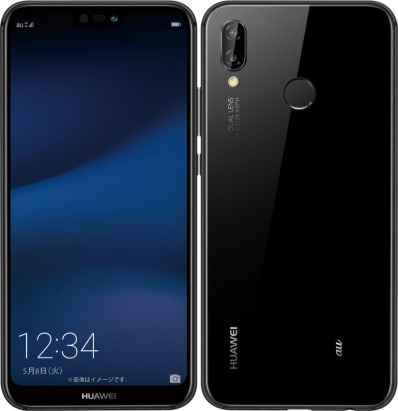 What are the advantages and disadvantages of HUAWEI P20 lite