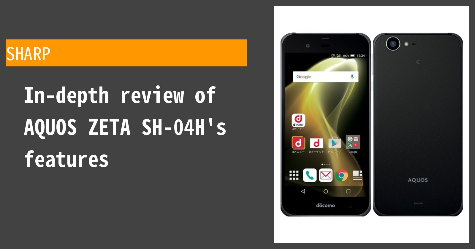 What are the advantages and disadvantages of AQUOS ZETA SH