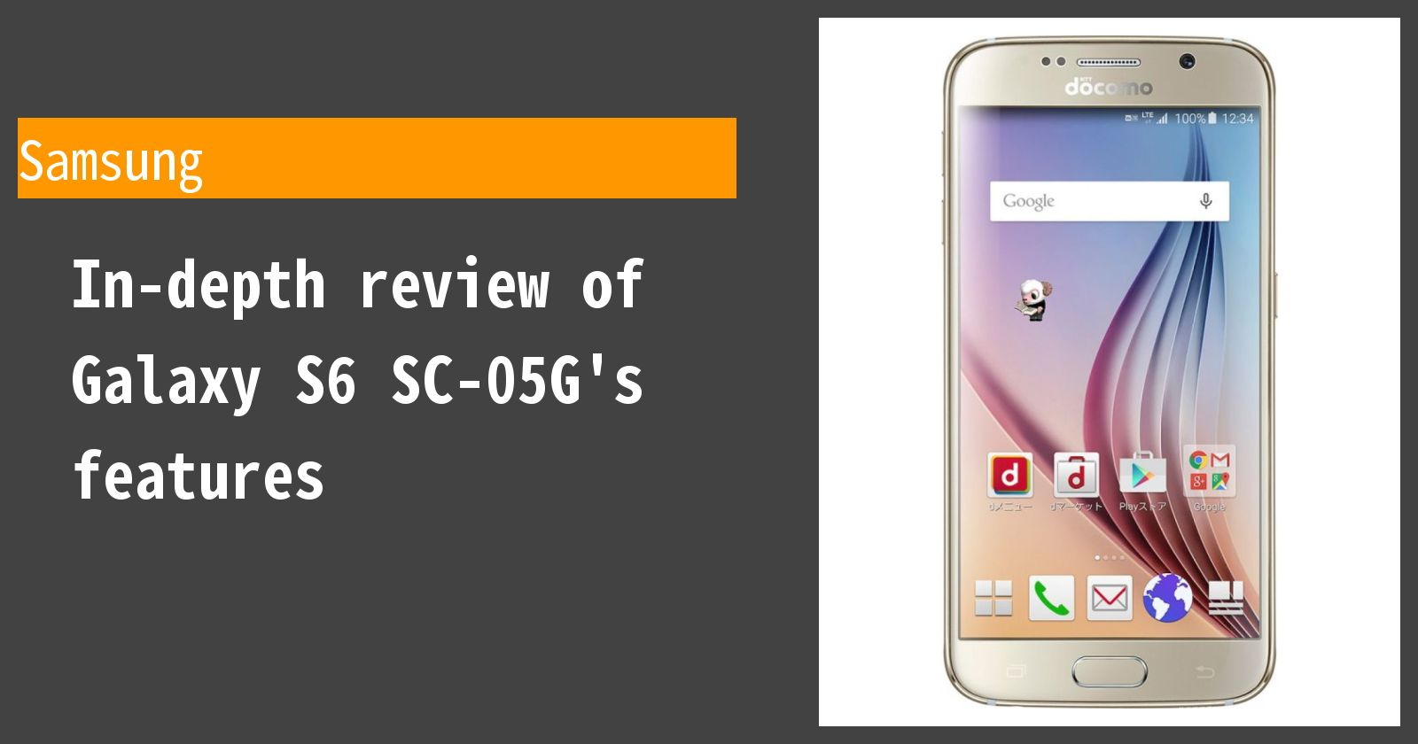 What are the advantages and disadvantages of Galaxy S6 SC