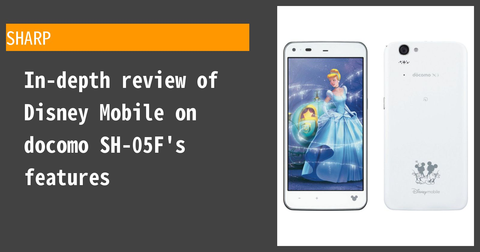 Review of Disney Mobile on docomo SH-05F  Thorough explanation of